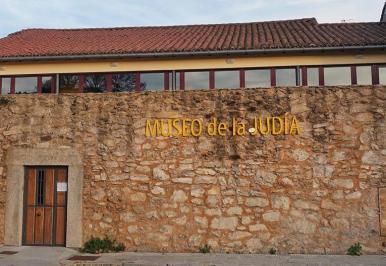 Barco Avila Museo Judia 1